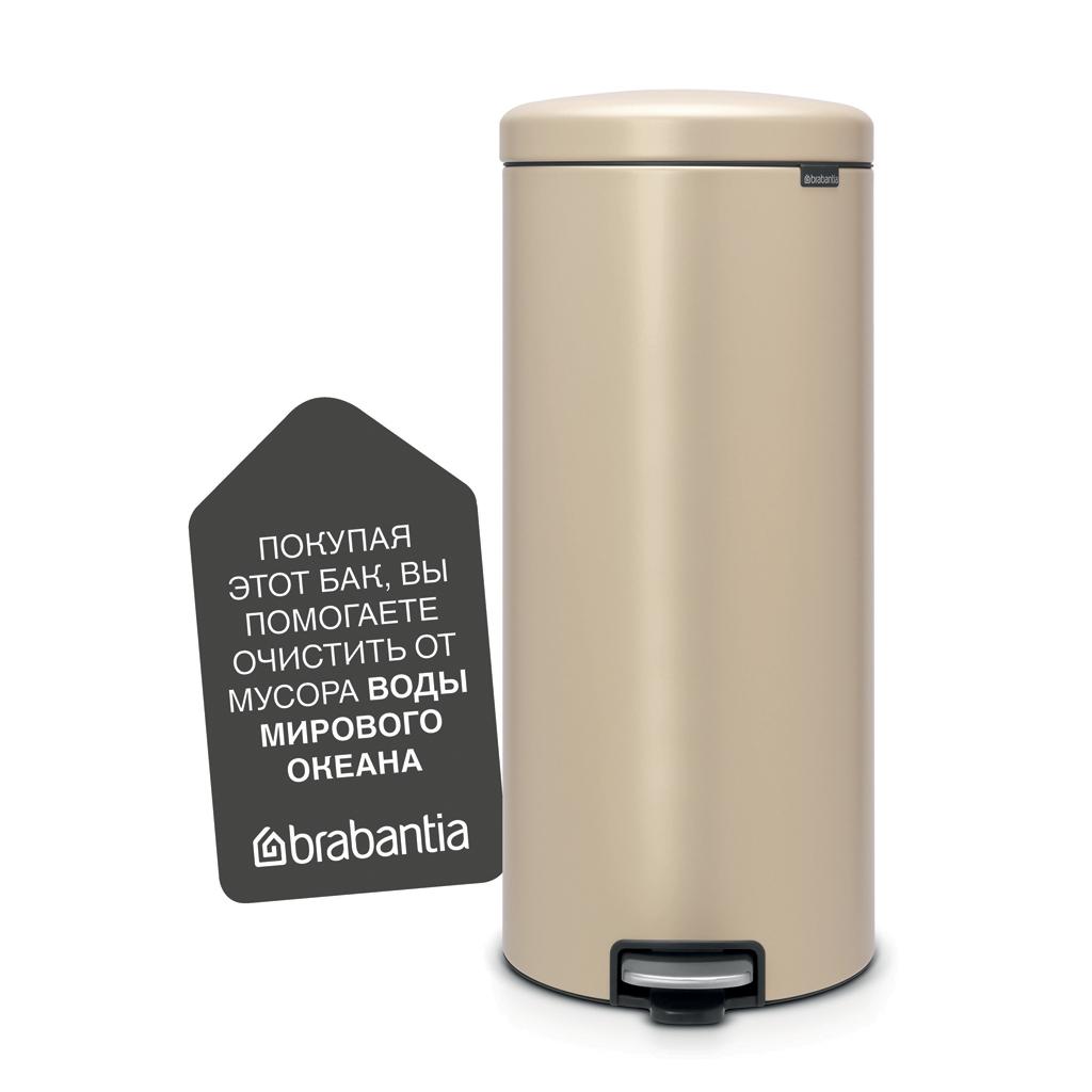 Онлайн каталог PROMENU: Бак для мусора Pedal Bin Brabantia, 30 л, желтый Brabantia 115967