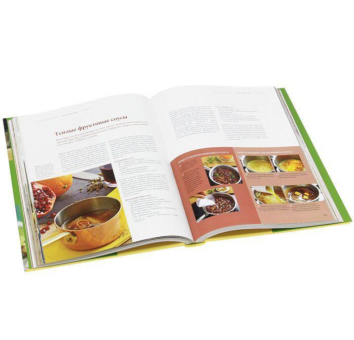 Книга «Cоусы. Большая кулинарная книга» Books Books SM01 фото 3