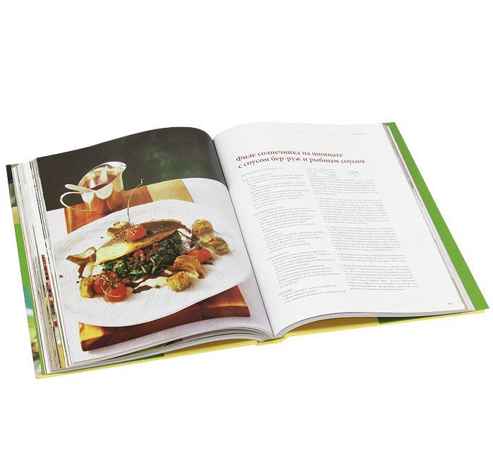 Книга «Cоусы. Большая кулинарная книга» Books Books SM01 фото 2