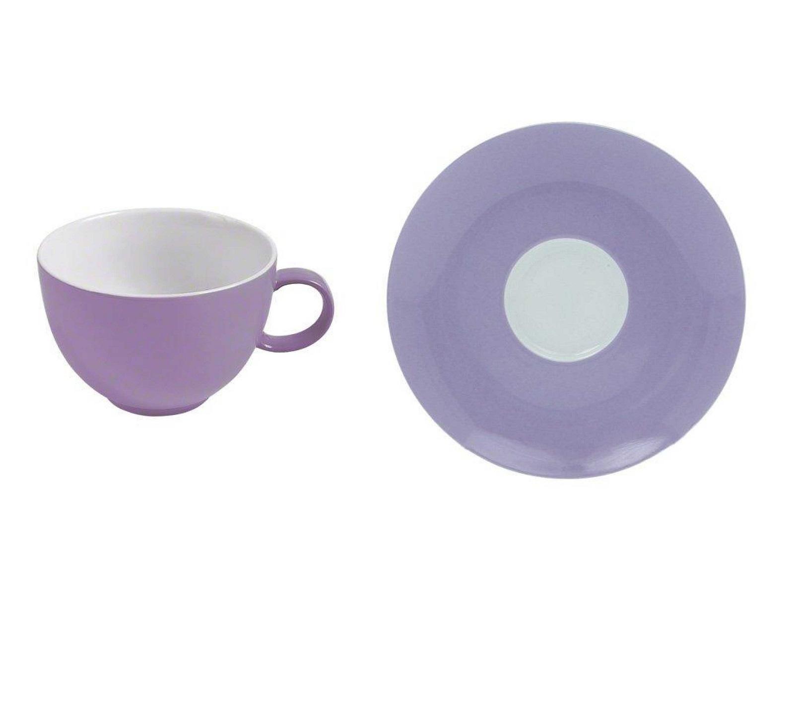 Онлайн каталог PROMENU: Набор чашка с блюдцем Rosenthal SUNNY DAY, объем 0,2 л, фиолетовый, 2 предмета Rosenthal 10850-408531-14640