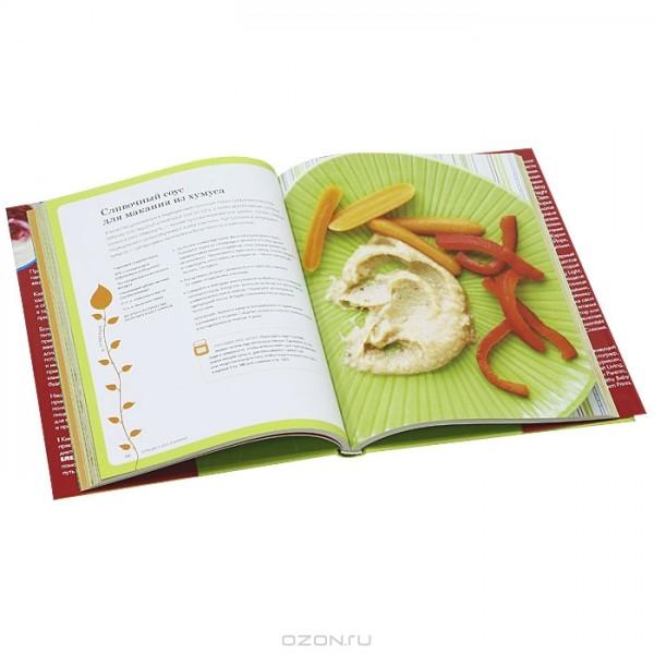Книга «Детское питание от 6 месяцев до 3 лет» Books Books AF01 фото 2