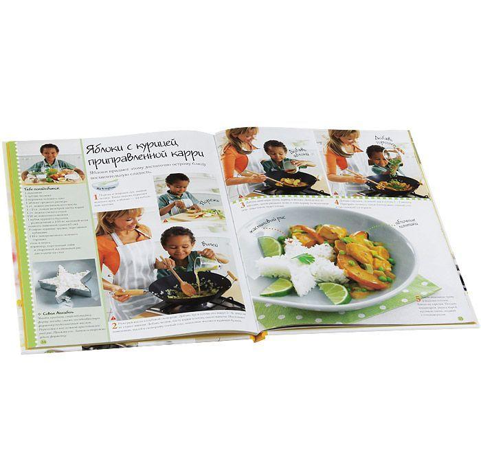 Книга «Готовят дети» Books Books KA01 фото 1
