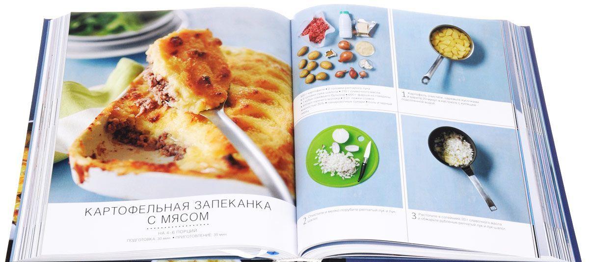 Книга «Ларусс. Полный курс кулинарии для начинающих» Books Books SM07 фото 2