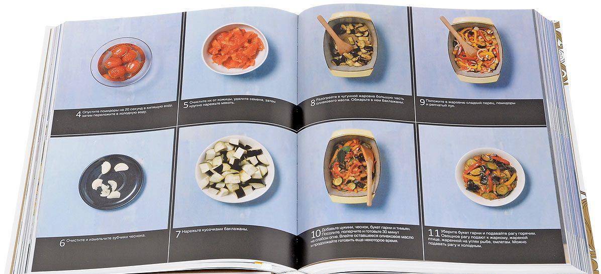Книга «Ларусс. Полный курс кулинарии для начинающих» Books Books SM08 фото 2