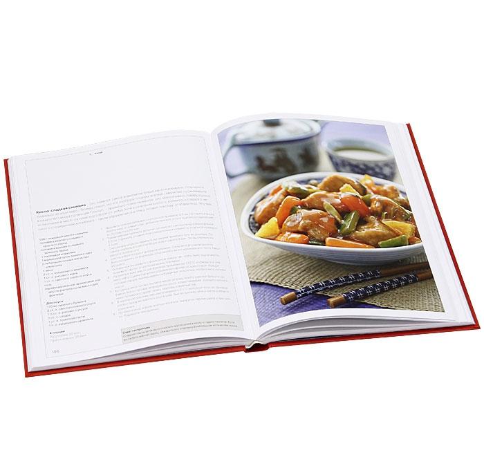 Книга «Рецепты азиатской кухни» Books Books KG1 фото 3