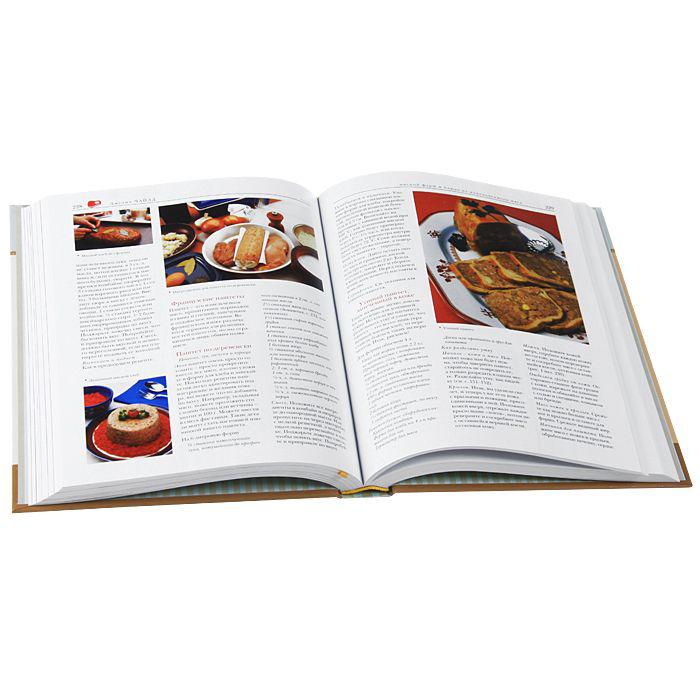 Книга «Рецепты азиатской кухни» Books Books KG1 фото 1