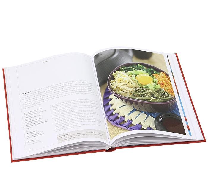 Книга «Рецепты азиатской кухни» Books Books KG1 фото 2