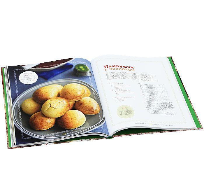 Книга «Рецепты украинской кухни, которые вы любите» Books Books SM03 фото 3