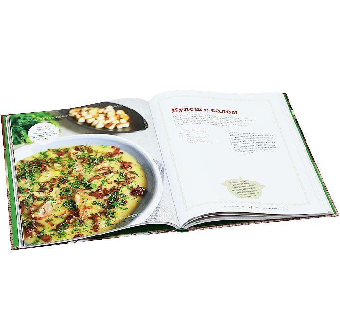 Книга «Рецепты украинской кухни, которые вы любите» Books Books SM03 фото 1
