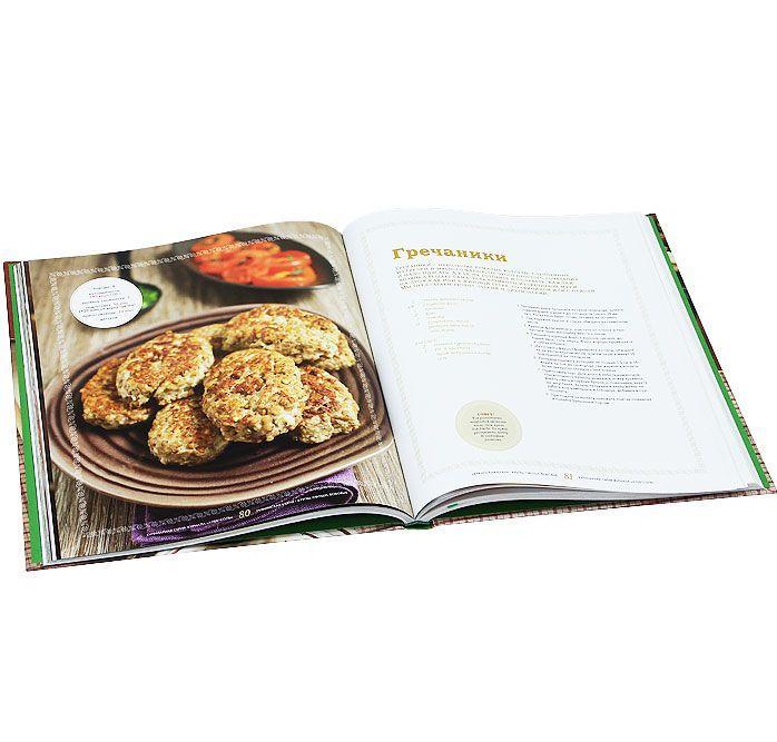 Книга «Рецепты украинской кухни, которые вы любите» Books Books SM03 фото 4