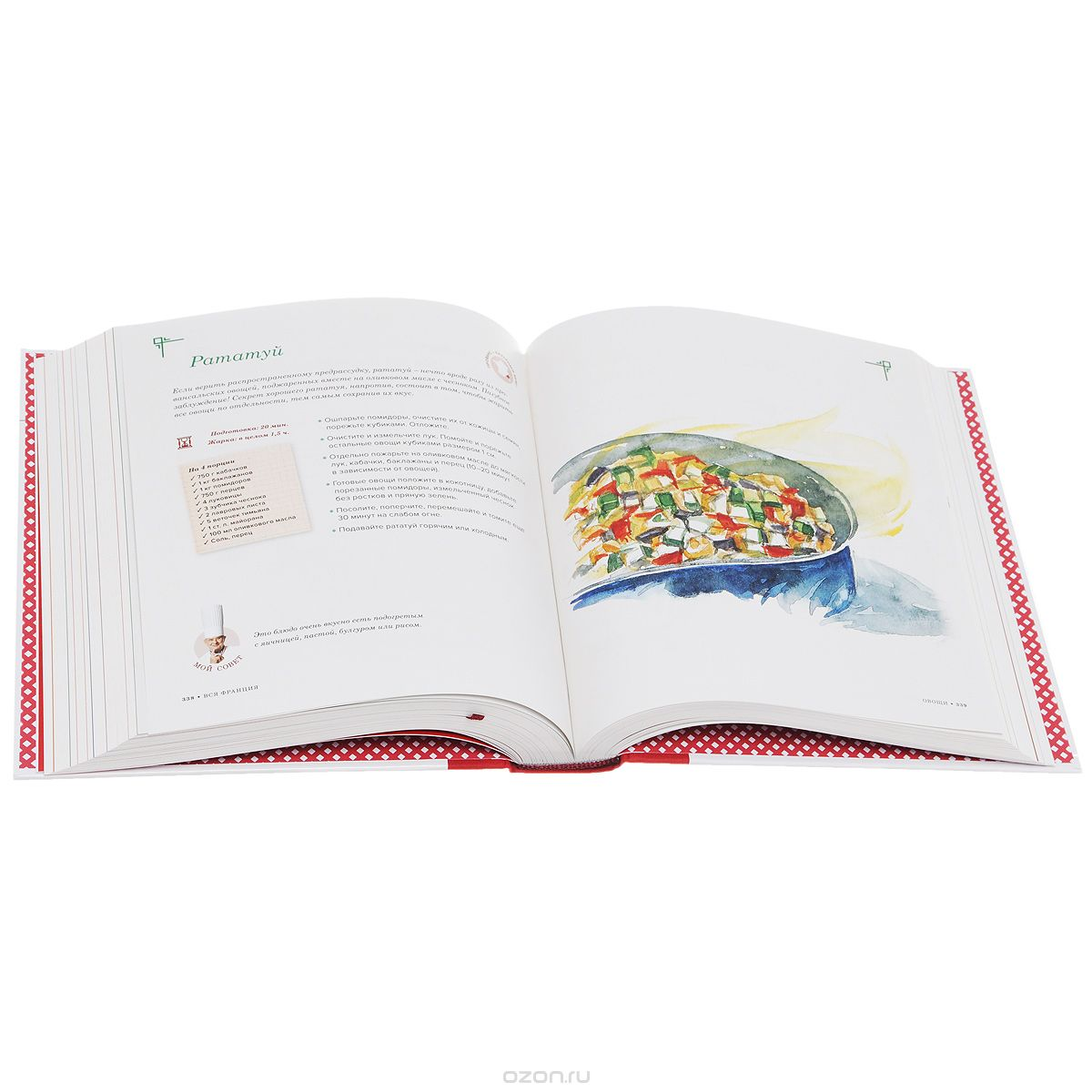 Книга «Вся Франция: 365 рецептов из всех провинций» Books Books PB5 фото 2