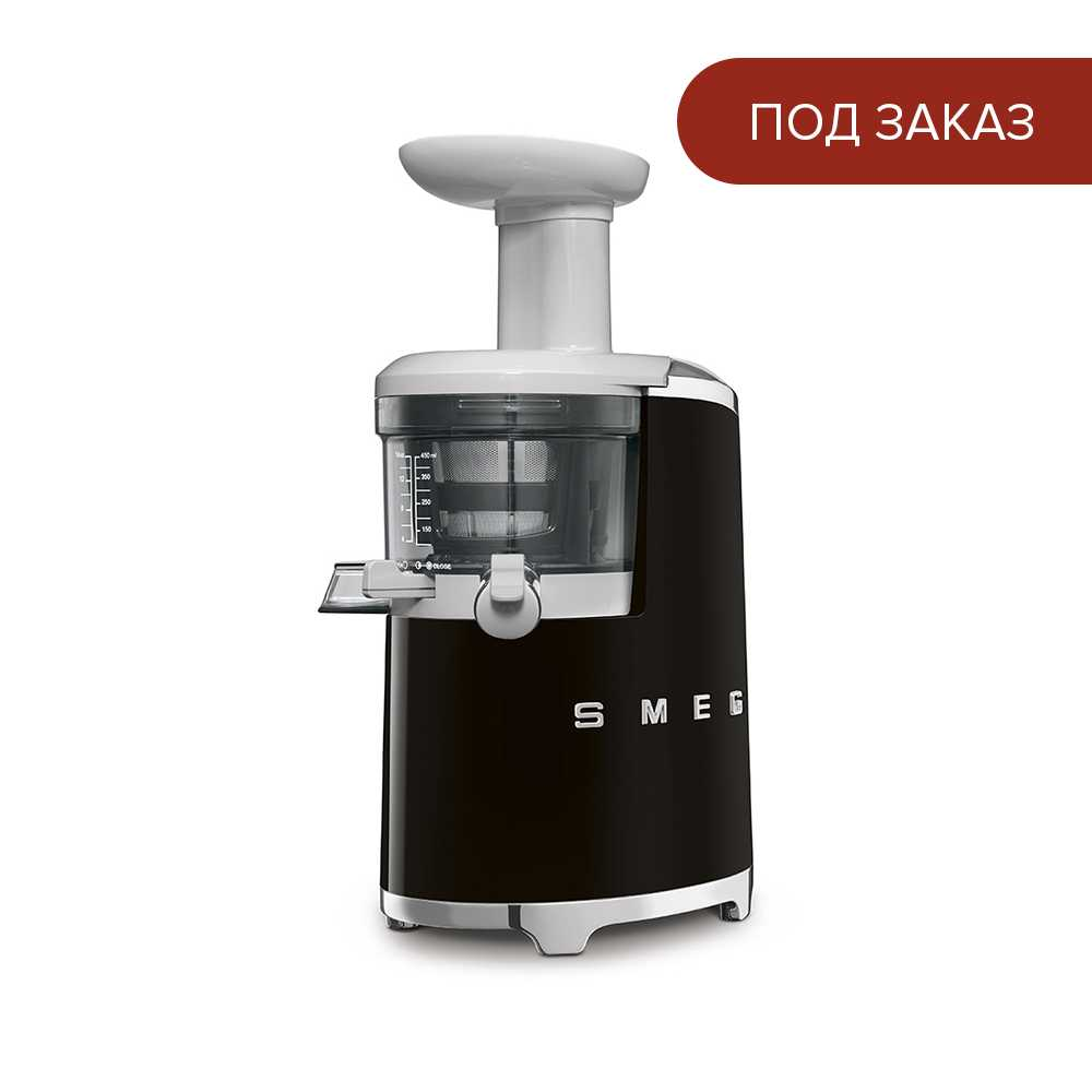 Онлайн каталог PROMENU: Соковыжималка шнековая Smeg 50'S Retro Style, 43 об/мин, черная                               SJF01BLEU