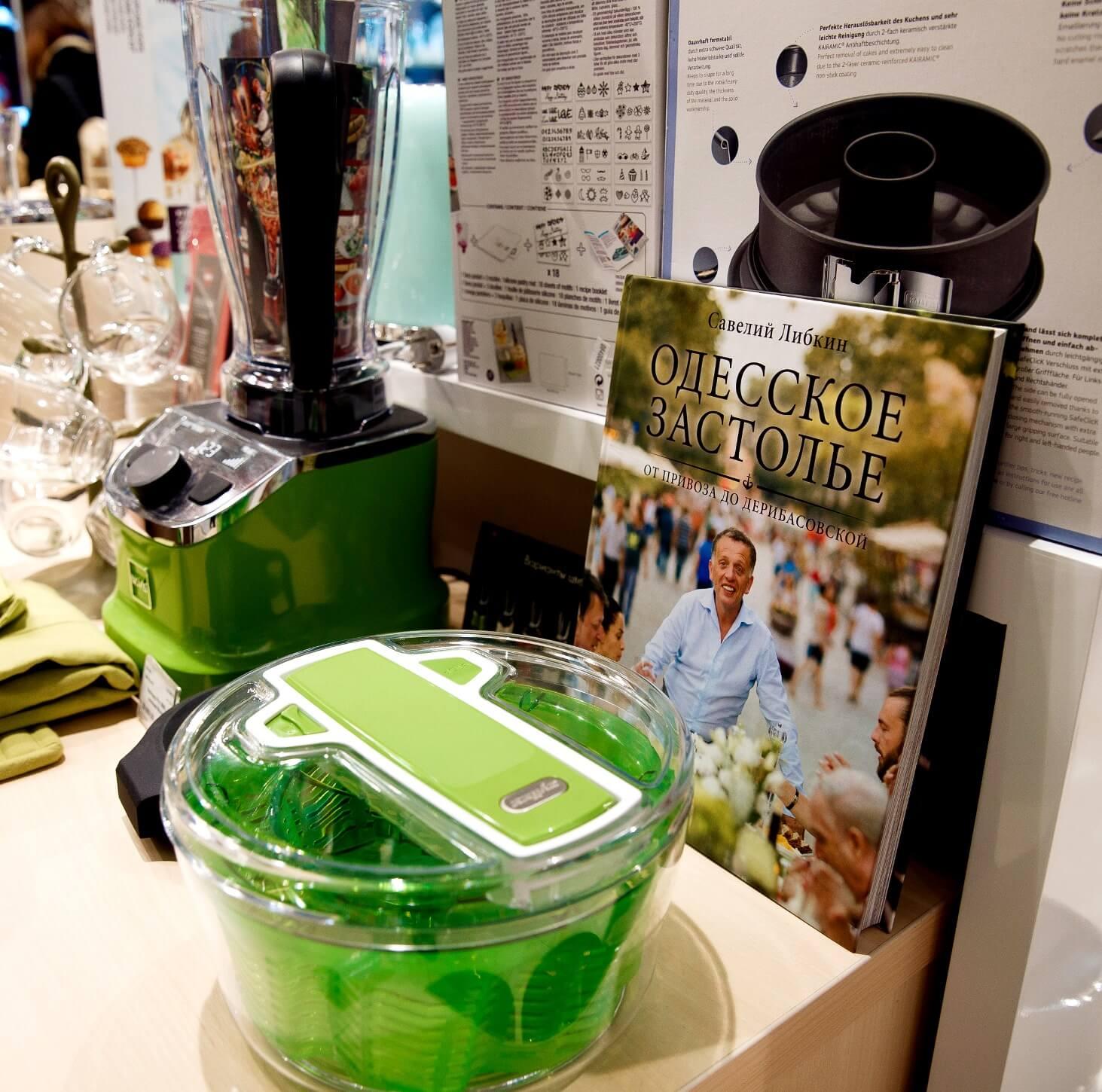 Сушка для зелени Zyliss Smart Touch 20x20x14 см, зеленая Zyliss E940007 фото 3